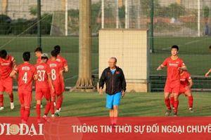 ĐT Việt Nam chốt danh sách dự vòng loại World Cup: Anh Đức, Văn Triền bị loại