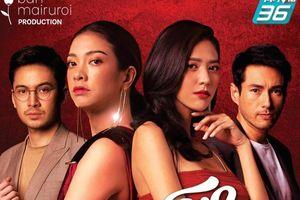 'Phaet Sa Ya': Cuộc cạnh tranh tàn khốc trong showbiz khi mọi thứ đều phải đánh đổi bằng giá đắt