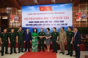 Xây dựng viện và ngành lịch sử quân sự Việt Nam đáp ứng yêu cầu nhiệm vụ thời kỳ mới
