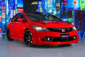 Bản độ Honda Civic Type R đời cũ có giá hơn 127.000 USD