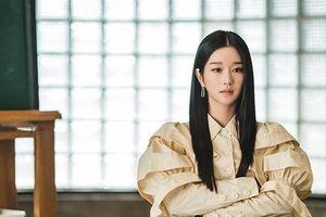 KBS lên tiếng xin lỗi vì đưa tin gây tranh cãi xung quanh scandal của 'điên nữ' Seo Ye Ji