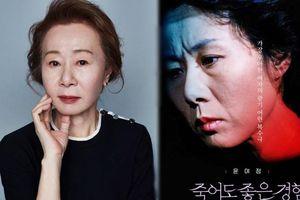 Phim ngoại tình của 'bà ngoại quốc dân' Youn Yuh Jung lên kệ sau 30 năm nằm kho