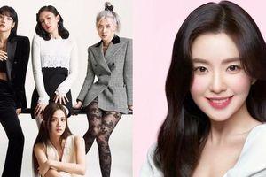 Dispatch chọn 7 idol có vẻ đẹp độc đáo nhất: Cớ sao BLACKPINK và nhiều visual ra rìa?