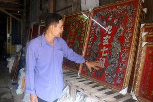 Thăng trầm làng nghề tranh kiếng Chợ Mới