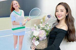 'Nữ hoàng dao kéo' Park Min Young trẻ trung trong trang phục hè