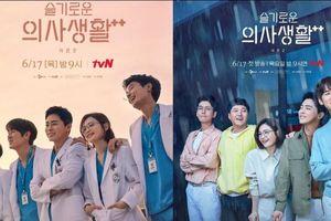 Penthouse 3 và những bộ phim Hàn hot lên sóng trong tháng 6
