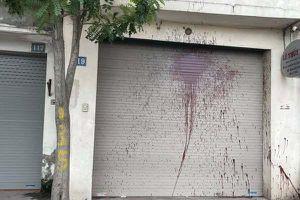 Giữa đêm khuya, một gia đình ở Hà Nội bị ném chất bẩn vào nhà