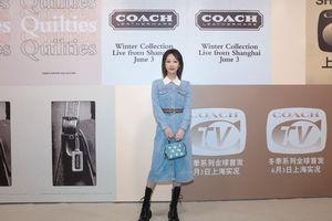 Dương Tử xuất hiện nhạt nhòa với trang phục denim tại show thời trang