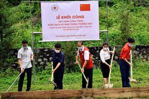 Khởi công xây dựng công trình nước sạch vệ sinh trong trường học
