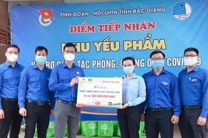 Gần 303 triệu đồng hỗ trợ Bắc Giang phòng chống dịch COVID-19