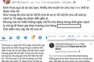 Cộng đồng mạng 'đưa bằng chứng' nghệ sĩ Hoài Linh xin lỗi nhưng lại 'nói sai'