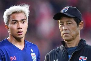 Không dự World Cup, Chanathip bất ngờ lên tiếng 'chê' đội bóng của ông Nishino