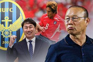 Thầy Park nhận tin trò cũ qua đời: 'Tôi đau đớn quá, mong cậu yên nghỉ'