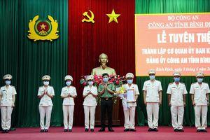 Thành lập Cơ quan Ủy ban kiểm tra Đảng ủy Công an tỉnh Bình Định