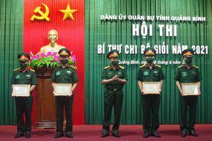 Đảng ủy Quân sự tỉnh: Trao thưởng 10 cá nhân xuất sắc tại hội thi bí thư chi bộ giỏi năm 2021