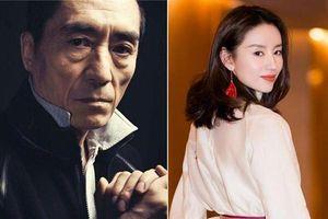 Vì sao Đổng Khiết bị đạo diễn Trương Nghệ Mưu 'cấm cửa'?