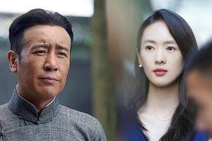 Bạch Ngọc Lan 2021: Vu Hòa Vỹ, Đồng Dao trở thành Tân Thị đế - Thị hậu