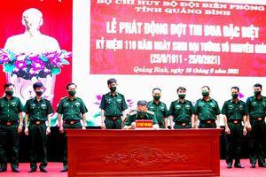 Bộ Chỉ huy BĐBP tỉnh: Phát động thi đua đặc biệt kỷ niệm 110 năm Ngày sinh Đại tướng Võ Nguyên Giáp.
