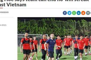 Báo chí thể thao Malaysia viết gì trước trận chạm trán tuyển Việt Nam?