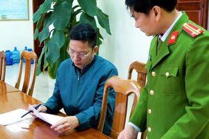 Phó giám đốc một ban quản lý ở Quảng Bình bị khai trừ Đảng