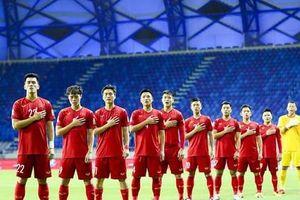 Công bố danh sách cầu thủ đối đầu với Malaysia
