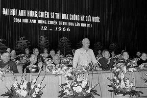 73 năm Ngày Chủ tịch Hồ Chí Minh kêu gọi thi đua ái quốc