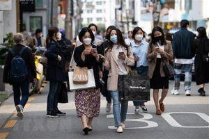 BoK: Hệ thống tài chính Hàn Quốc đối mặt với hai rủi ro lớn