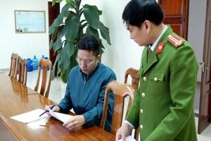 Phó Giám đốc Ban quản lý dự án ở Quảng Bình bị khai trừ khỏi Đảng