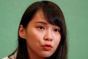 Agnes Chow ra tù