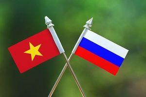 Điện mừng nhân dịp kỷ niệm Quốc khánh Liên bang Nga