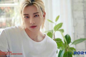 Fan đồng lòng đẩy hashtag kêu gọi JYP lên tiếng giải thích về sự vắng bóng của Hyunjin (Stray Kids)