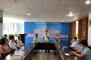 Hội Doanh nhân trẻ tỉnh Tuyên Quang 'chung tay' hỗ trợ phòng, chống dịch bệnh COVID-19