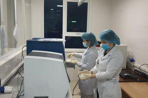 Thêm 11 ca dương tính với SARS-CoV-2 là người nhà của F0 tại Hà Tĩnh