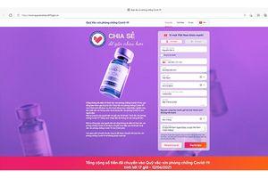 Website huy động ủng hộ trực tuyến cho Quỹ vaccine Covid-19