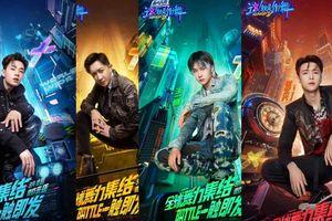 Đội trưởng Vương Nhất Bác sánh vai cùng ai tại Street Dance of China 4?