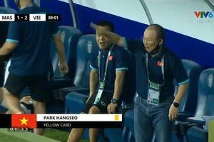 HLV Park Hang Seo bị cấm tiếp xúc với tuyển Việt Nam ở sân