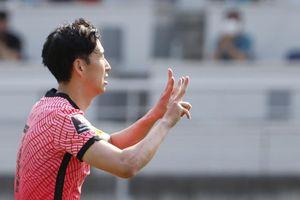 Son Heung Min 'giải cứu' Hàn Quốc, ĐT Việt Nam 99% có vé dự vòng loại 3 World Cup 2022