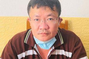Cán bộ Thanh tra Chính phủ 'dỏm' làm liều ở Thanh Hóa