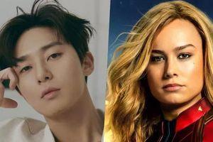 Park Seo Joon gia nhập vũ trụ Điện ảnh Marvel?