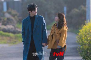 Phim của Park Ji Hoon lên sóng - Phim của Park Bo Young rating giảm xuống mức thấp nhất