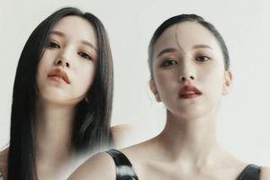 Xuất hiện trên tạp chí với phong cách thiên nga đen, Mina (Twice) khiến dân mạng trầm trồ