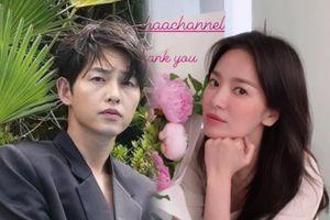 'Vợ chồng' Song Hye Kyo - Song Joong Ki đọ visual khiến dân tình xuýt xoa