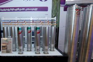 Iran tuyên bố sở hữu uranium làm giàu ở mức độ 60%