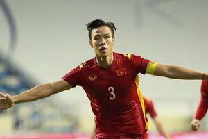 Hành trình tạo cột mốc lớn đầu tiên của bóng đá Việt Nam
