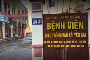Bắt Giám đốc Bệnh viện Giao thông vận tải Yên Bái Nguyễn Văn Giang