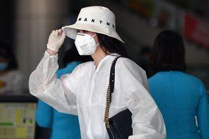 Việt Nam đặt mục tiêu đạt miễn dịch cộng đồng vào đầu năm 2022