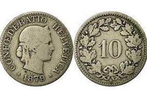 Đồng tiền cổ nhất vẫn còn lưu hành