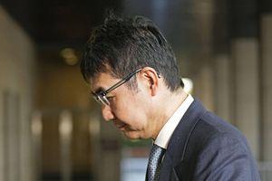 Cựu Bộ trưởng Tư pháp Nhật Bản vào tù vì 'mua phiếu bầu' cho vợ