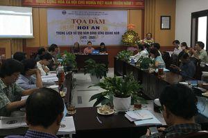 Tọa đàm 'Hội An trong lịch sử 550 năm danh xưng Quảng Nam'