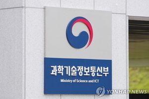 Hàn Quốc thu hồi hàng loạt thiết bị viễn thông liên quan hồ sơ thử nghiệm giả